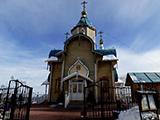 Церковь в честь Феодоровской иконы Божией Матери